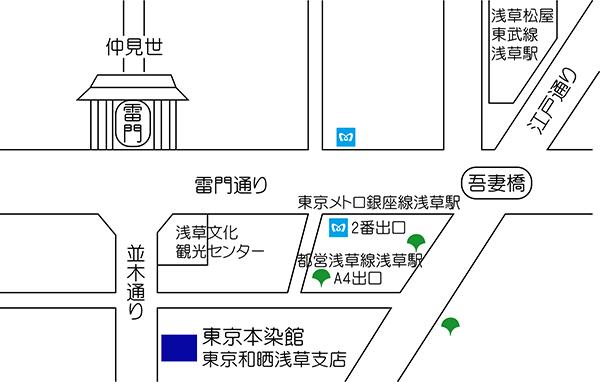 東京本染館アクセスマップ